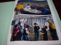 ぶどうのハウスに来た子供達から、プレゼントが届きました。_d0026905_2045017.jpg