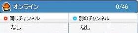 d0048007_211587.jpg