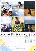 b0065128_1250362.jpg