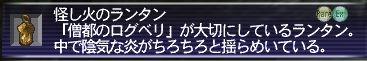 f0065528_1745267.jpg