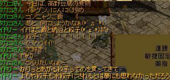 a0074533_1311356.jpg