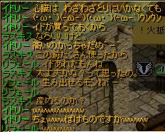 a0074533_17403484.jpg