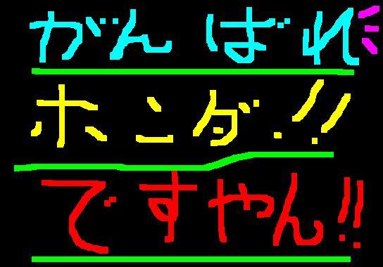 f0056935_20593434.jpg