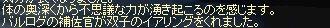b0010543_1226131.jpg