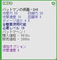 b0043454_17202070.jpg