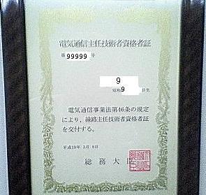 d0044055_20104562.jpg