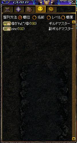 f0115259_361028.jpg