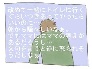 f0091664_228119.jpg