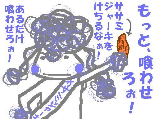 f0096569_2341278.jpg