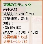 a0071170_18592519.jpg