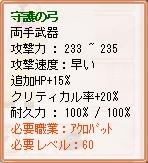 a0071170_18593264.jpg