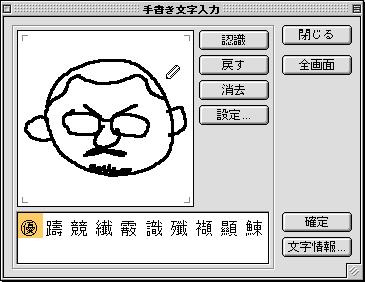 顔_a0085581_19233327.jpg