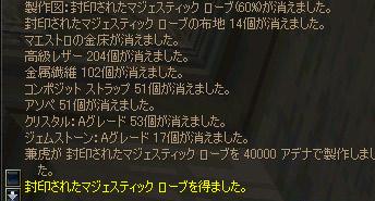 f0004387_1461430.jpg