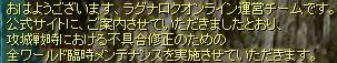 d0079588_15132687.jpg