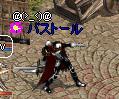 e0074191_22332389.jpg