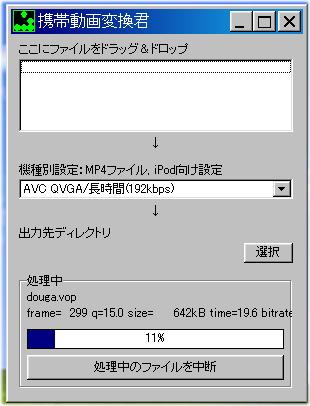 a0050593_20201941.jpg