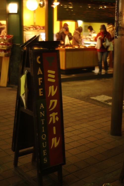 鎌倉シリーズ10_f0042194_03094.jpg