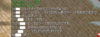 f0080899_17104475.jpg
