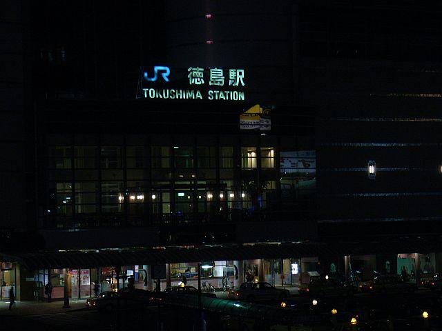 徳島_c0025115_0451812.jpg