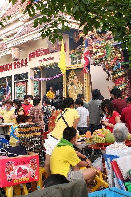 楽しい社会科見学 -泰国義徳善堂-_b0061717_11473812.jpg
