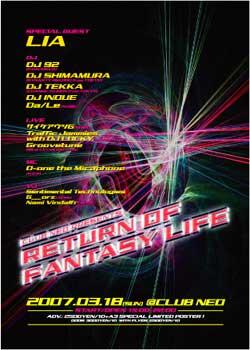 「enigmaticLIA2」発売を記念して、LIA☆HHCイベントへのライブ出演決定!_e0025035_19113990.jpg