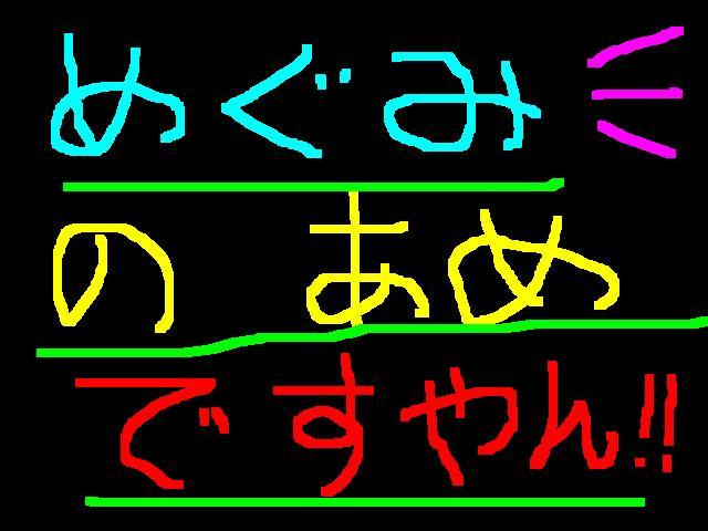 f0056935_18465536.jpg