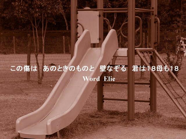 f0099535_0473974.jpg