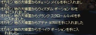 b0010543_3434077.jpg