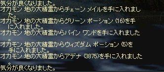 b0010543_344039.jpg