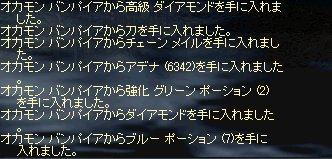 b0010543_3441548.jpg