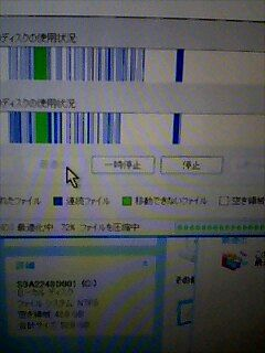 c0009855_11114356.jpg