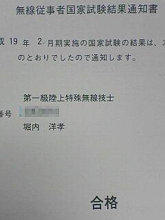 a0004359_134851.jpg