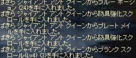 f0043259_9543641.jpg