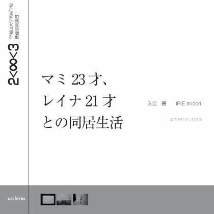 b0061965_2194077.jpg