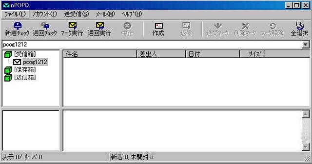 f0070279_23126100.jpg