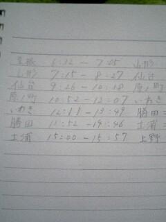 f0097382_21525431.jpg