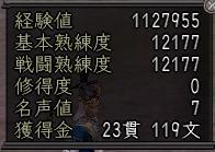 b0052588_1655323.jpg