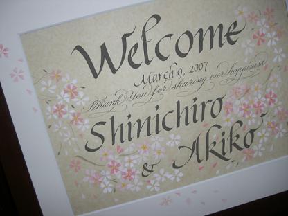 桜の花のウェルカムボード_b0105897_2022026.jpg