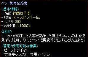d0098597_6263161.jpg
