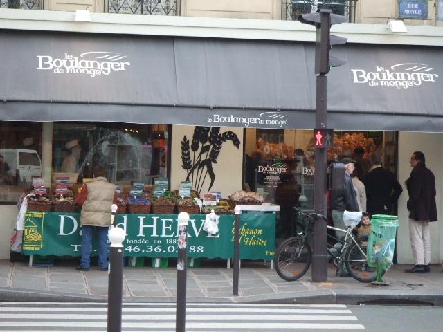 フランス旅行五日目 Part1_f0076001_16610.jpg