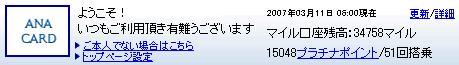 b0047210_1581649.jpg