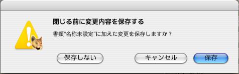 e0068221_114813.jpg