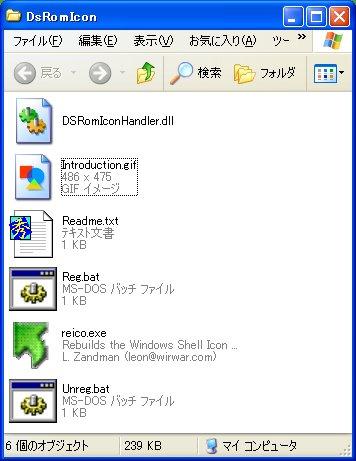 b0030122_0535448.jpg