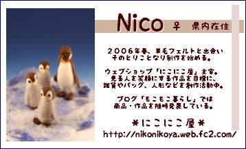 c0096825_2025651.jpg