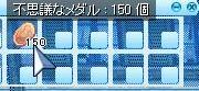 b0058931_4482356.jpg