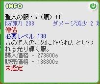 c0051934_93184.jpg