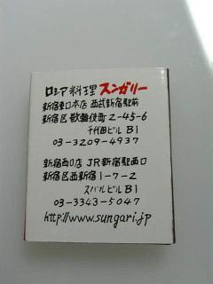 f0134538_17312960.jpg