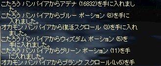 b0010543_2158858.jpg