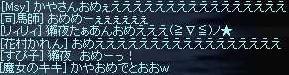 b0032347_10451346.jpg
