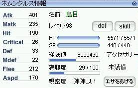 e0066552_6114063.jpg